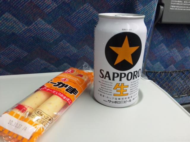 21時35分東海道新幹線上りひかり468<br />  号