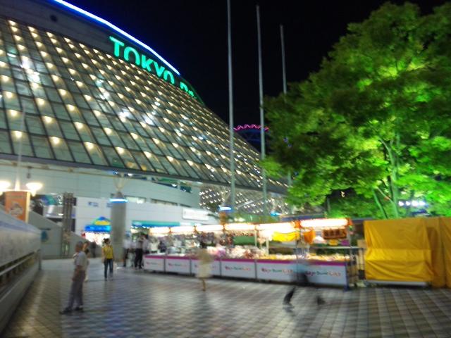 19時35分東京ドーム